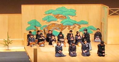 平成27年度福井市中学校能楽教室