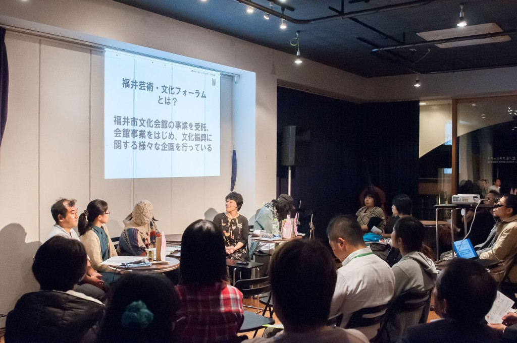 forum lab.6あーと×ふくしハナスバ