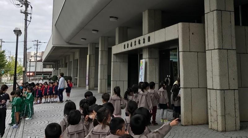 平成28年度福井市幼児演劇鑑賞教室