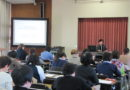 福井県における障害者文化芸術活動推進のための研修会