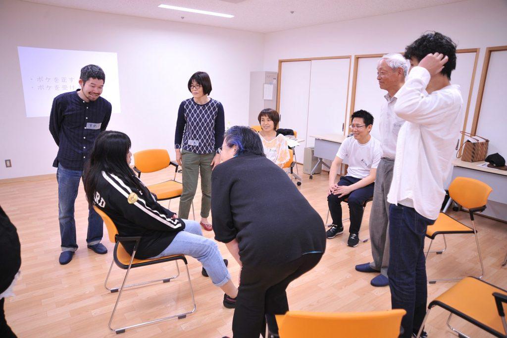 「OiBokkeShi」の演劇レクリエーション
