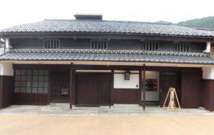 熊川宿若狭美術館