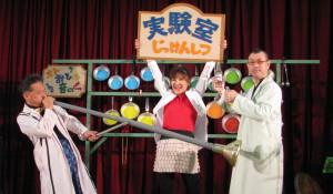 激・まちげき2016音楽劇団てんてこ