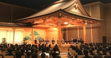 平成28年度福井市中学校能楽教室