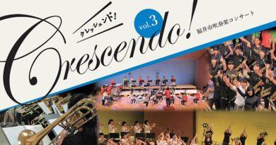 crescendo3