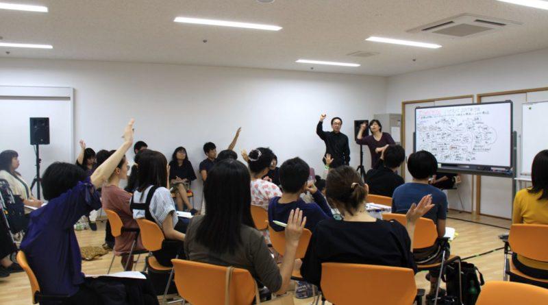ハナスバ2017/9月話す編