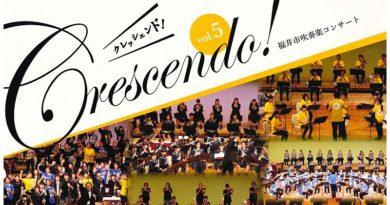 crescendo5