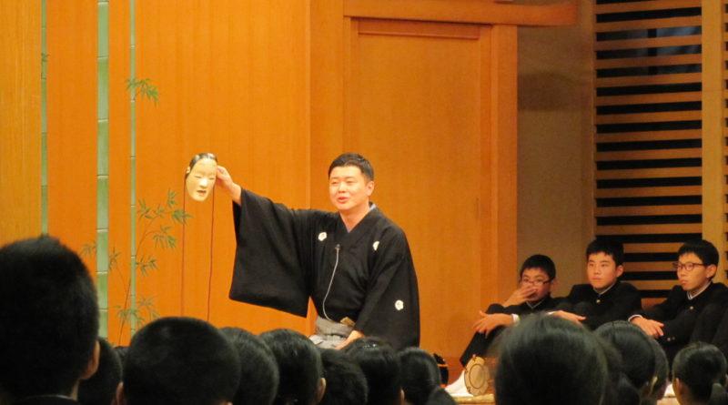 平成30年度福井市中学校能楽教室