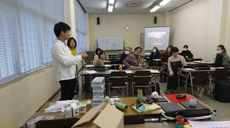 レクチャー&ミニ実践講座<初心者向け>