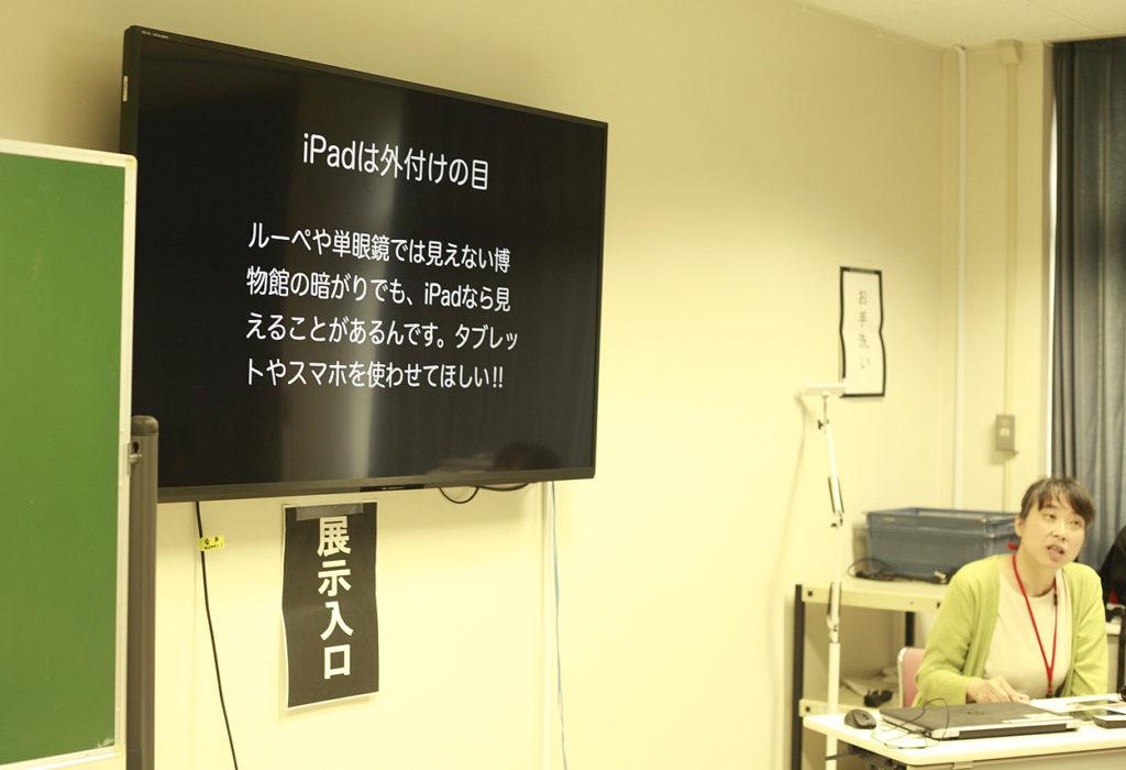 アクセシビリティ研修<視覚障害者応対編>