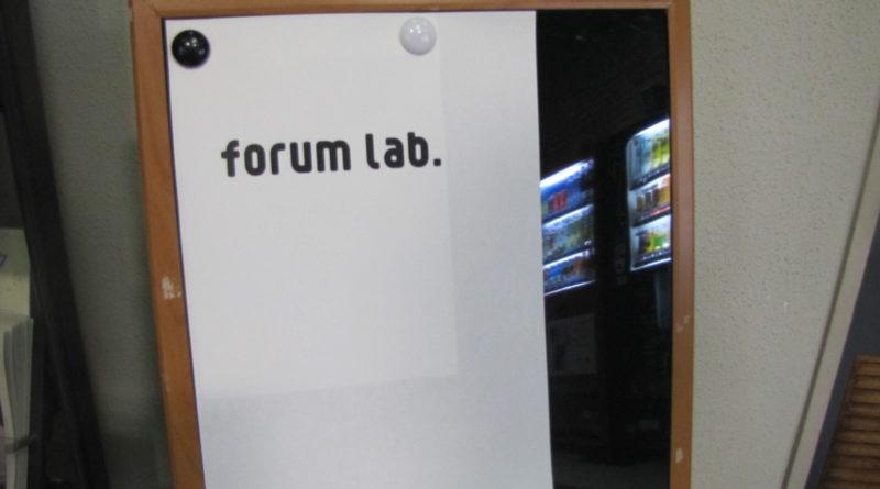 forum lab.