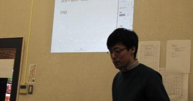 forum lab.4 レクチャー&ワークショップ「わたしたちは動いているのか/動かされているのか」