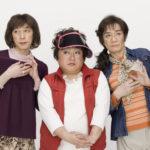 3軒茶屋婦人会「ウドンゲ」