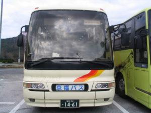 バスツアー2009