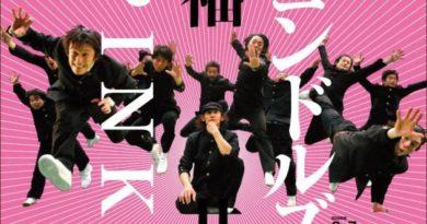 コンドルズ 春の開幕戦TOUR2009「PINK!」