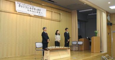 講演会「子どもたちと和楽器の現在 伝統文化の将来へ」