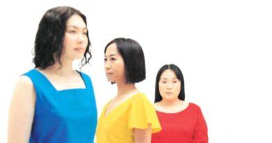 二兎社公演「萩家の三姉妹」