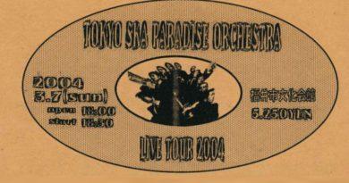 東京スカパラダイスオーケストラ LIVE TOUR 2004