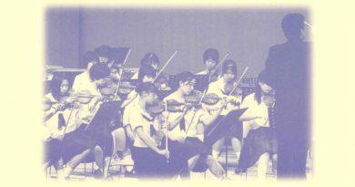 若い芽のコンサート2001