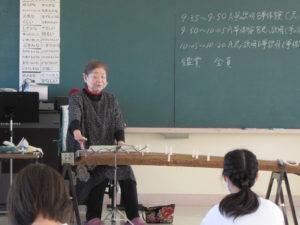 Arts in Education~日本の音~2020